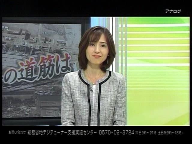 秋野由美子の画像 p1_13