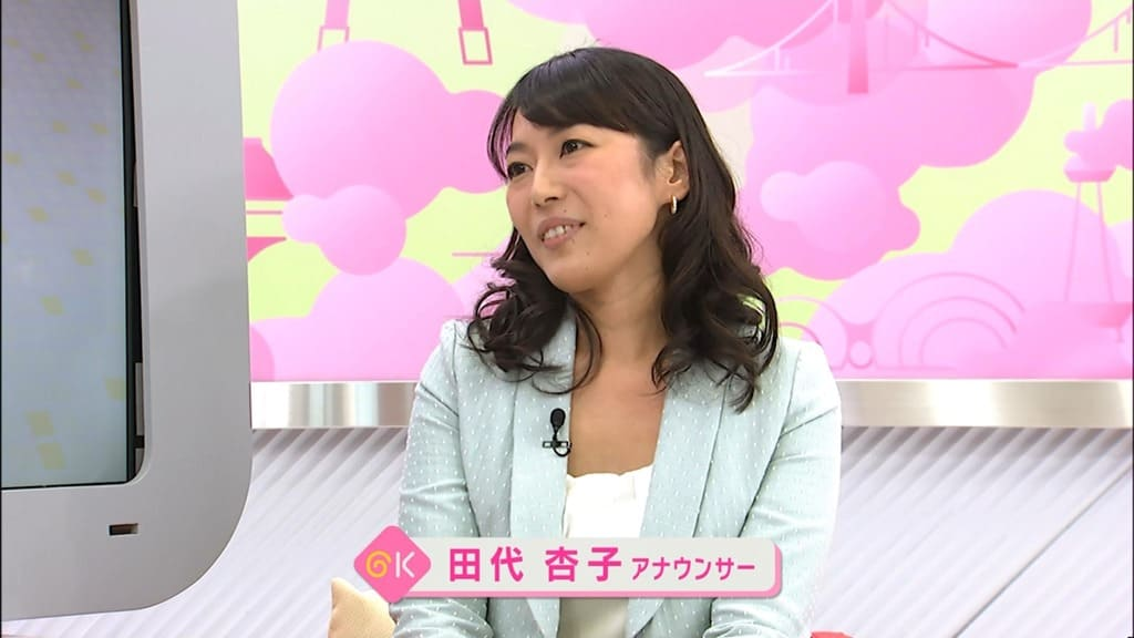 田代杏子の画像 p1_34