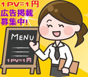 NHKアナウンサー山田敦子のプロ...