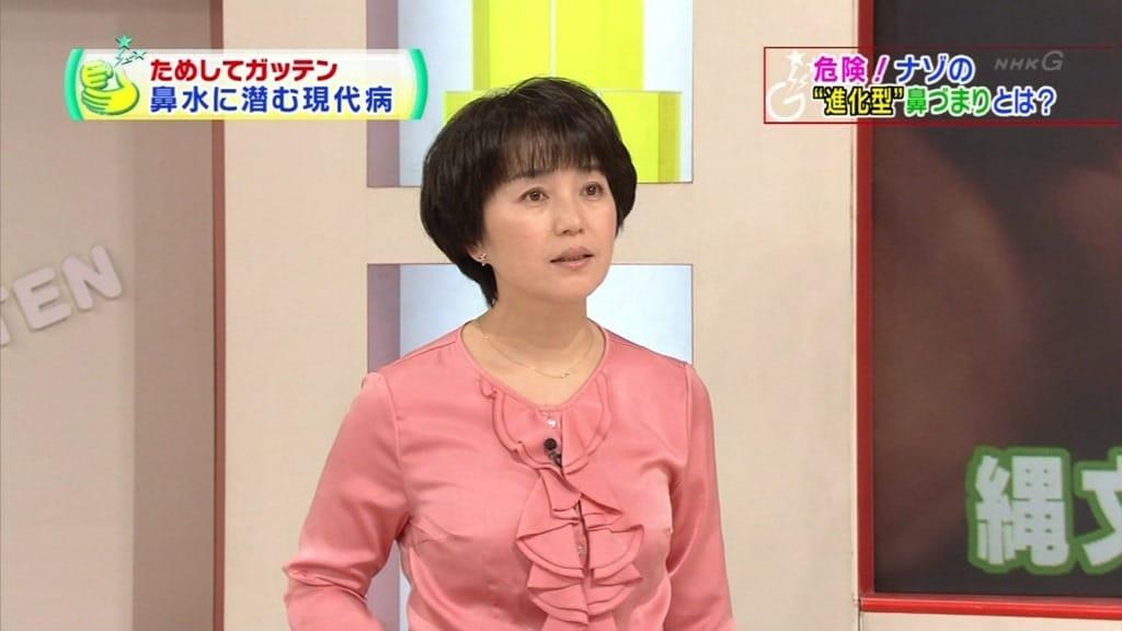 ためしてガッテン小野文恵アナは結婚してる?子供や夫の情報