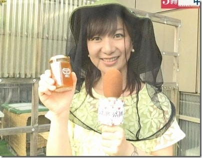 NHK遠藤育美キャスターが卒業?カップや目が特徴的!