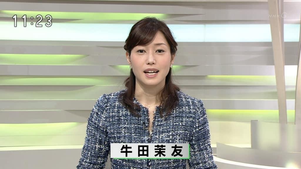 牛田 Nhk