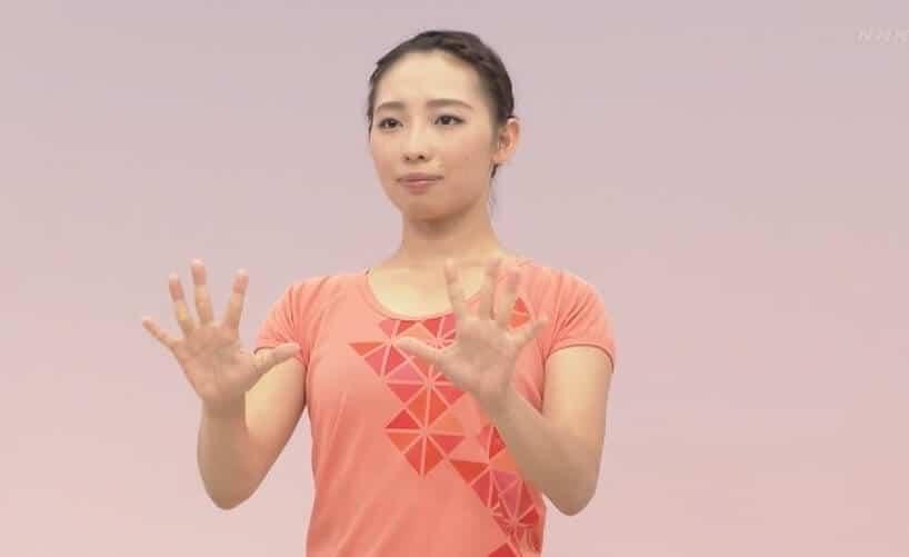 テレビ体操 出演者