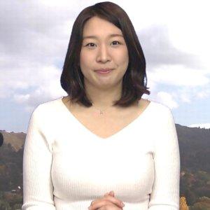 神谷亜弓気象予報士がかわいい!カップや彼氏の情報は?