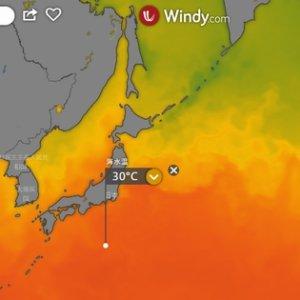 台風22号2018最新!アメリカ米軍基地進路予想図!沖縄へ?#2
